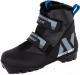 Ботинки для беговых лыж Nordway DXB001MX35 / A20ENDXB001-MX (р.35, мультицвет) -