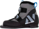Ботинки для беговых лыж Nordway DXB002MX37 / A20ENDXB002-MX (р.37, мультицвет) -