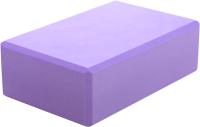 Блок для йоги Sabriasport 3307 (фиолетовый) -