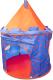 Детская игровая палатка Фея Порядка Рыцарский замок / CT-075 (синий/красный) -
