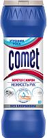 Универсальное чистящее средство Comet Утренняя роса без хлоринола (475гр) -