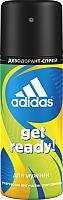 Дезодорант-спрей Adidas Cool & Care Get Ready! 48ч (150мл) -