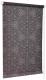 Рулонная штора Delfa Сантайм Металлик Принт СРШ-01 МД7592 (68x215, шоколад) -