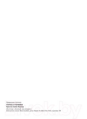 Раскраска-антистресс Попурри Дзен-Дудлинг. Подсознательное рисование