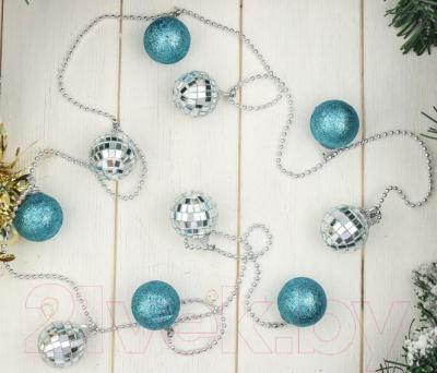 Гирлянда-бусы Зимнее волшебство Зеркальные и голубые шарики / 3565769 зеркальные тумбочки прикроватные