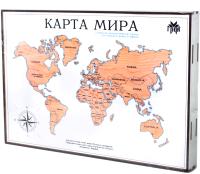 Пазл Грай Карта мира / ПЗ-9 -