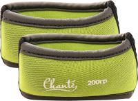 Комплект утяжелителей Chante Phenomen CH21-200-22-34 (Yellow) -
