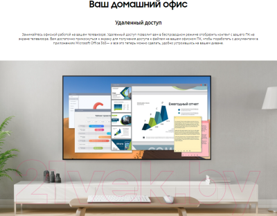 Телевизор Samsung UE55TU7002UXRU