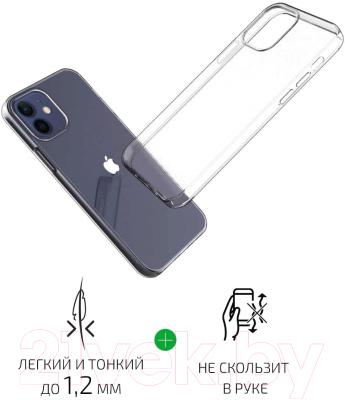 Чехол-накладка Volare Rosso Clear для iPhone 12/12 Pro (прозрачный)