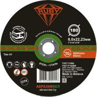 Шлифовальный круг Ruby 180x6x22.23 -