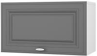 Шкаф под вытяжку Горизонт Мебель Ева 60 (графит софт) -