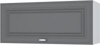 Шкаф под вытяжку Горизонт Мебель Ева 80 (графит софт) -