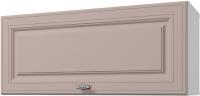 Шкаф под вытяжку Горизонт Мебель Ева 80 (мокко софт) -