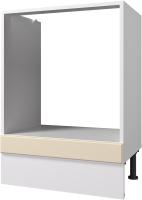 Шкаф под духовку Горизонт Мебель Ева 60 (тирамису софт) -