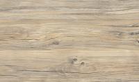 Столешница для шкафа-стола Горизонт Мебель 26x50 (редондо 7461) -