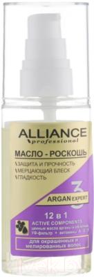 Масло для волос Alliance Professional
