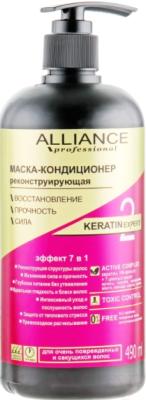 Маска для волос Alliance Professional