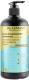 Маска для волос Alliance Professional Micellar Expert (490мл) -
