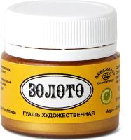 Гуашь Аква-Колор К2116 (20мл, золото) -
