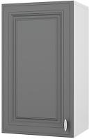 Шкаф навесной для кухни Горизонт Мебель Ева 40 (графит софт) -