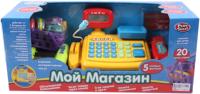 Касса игрушечная Sea & Sun Детская игровая касса / A539-H05181/7018 -