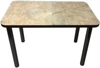 Обеденный стол Solt 100x60 (мрамор золотой/ноги черные) -