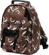 Детский рюкзак Elodie 50880131528NA (White Tiger) -