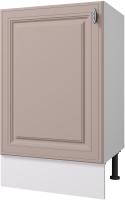 Шкаф под мойку Горизонт Мебель Ева 50 (мокко софт) -
