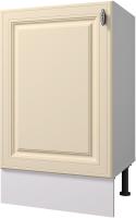 Шкаф под мойку Горизонт Мебель Ева 50 (тирамису софт) -
