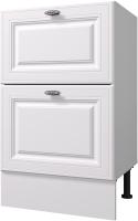 Шкаф-стол кухонный Горизонт Мебель Ева 50 2 ящика (белый софт) -