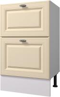 Шкаф-стол кухонный Горизонт Мебель Ева 50 2 ящика (тирамису софт) -