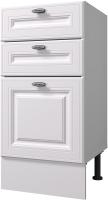 Шкаф-стол кухонный Горизонт Мебель Ева 40 3 ящика (белый софт) -