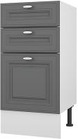 Шкаф-стол кухонный Горизонт Мебель Ева 40 3 ящика (графит софт) -