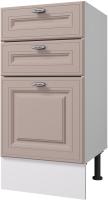 Шкаф-стол кухонный Горизонт Мебель Ева 40 3 ящика (мокко софт) -