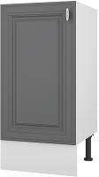 Шкаф-стол кухонный Горизонт Мебель Ева 40 (графит софт) -