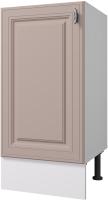 Шкаф-стол кухонный Горизонт Мебель Ева 40 (мокко софт) -