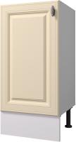 Шкаф-стол кухонный Горизонт Мебель Ева 40 (тирамису софт) -