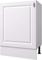 Шкаф-стол кухонный Горизонт Мебель Ева 60 (белый софт) -