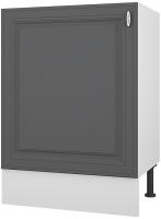 Шкаф-стол кухонный Горизонт Мебель Ева 60 (графит софт) -
