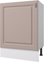 Шкаф-стол кухонный Горизонт Мебель Ева 60 (мокко софт) -