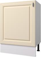 Шкаф-стол кухонный Горизонт Мебель Ева 60 (тирамису софт) -