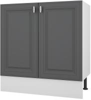 Шкаф-стол кухонный Горизонт Мебель Ева 80 (графит софт) -