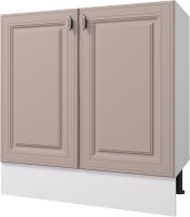 Шкаф-стол кухонный Горизонт Мебель Ева 80 (мокко софт) -