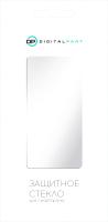 Защитное стекло для телефона Digitalpart Gold Full Glue для Redmi Note 8 (черный) -