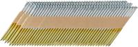 Гвозди для степлера Milwaukee 4932478401 (4000шт) -