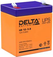Батарея для ИБП DELTA HR 12-5.8 -