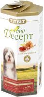 Лакомство для собак TiTBiT Био Десерт Печенье стандарт с мясом ягненком / 6926 -