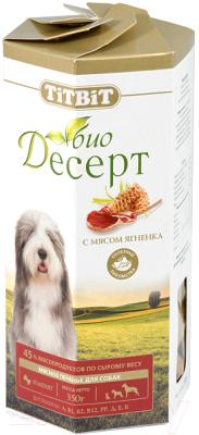 Лакомство для собак TiTBiT Био Десерт Печенье стандарт с мясом ягненком / 6926