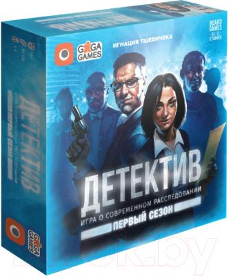 Настольная игра GaGa Детектив. Первый сезон / GG213