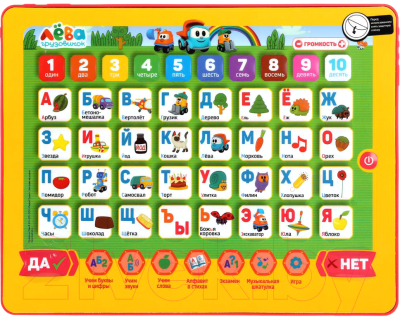 Развивающая игра Умка Сенсорный планшет. Грузовичок Лёва азбука и счет / HX82015-R18